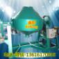 江苏无锡混合设备制造厂家 鑫邦双锥粉体粉末高速搅拌混合机
