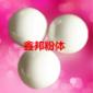 陶瓷氧化锆球-球磨机磨珠-砂磨机磨介-磨球-磨珠