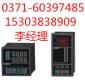 AOT5000系列智能数字显示控制仪表