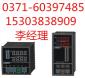 AOZ7000系列双回路智能数字显示仪表