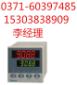 AIJ型人工智能温度控制器