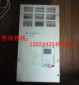 上海四喜安川变频器维修