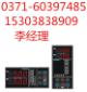 AOT7000系列双回路智能数字显示控制仪表