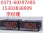 岛电SD16A数字显示仪