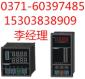 AOZ5000系列智能数字显示仪表