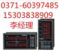 AOZ8000系列4回路智能数字显示仪表